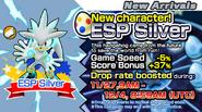 Sonic Runners ad 60