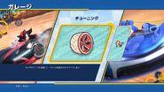 Team Sonic Racing Menu3