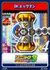 Sonic Advance 3 09 Robotnik