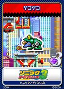 Sonic Advance 3 karta 5