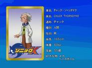 Sonic X karta 8