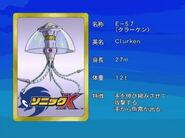 Sonicx-ep16-eye2