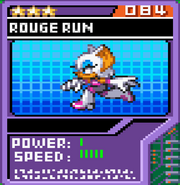 Rouge Run