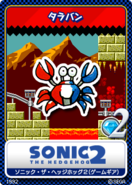 Sonic 2 8bit karta 6