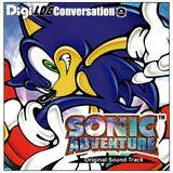 Sonic Adventure Original Sound Track (Digi-Log Conversation)