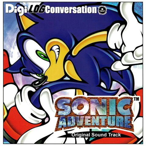 File:Sonic Adventure OST cover art.jpg
