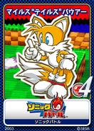 Sonic Battle karta 9