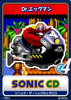 File:Sonic CD - 11 Dr. Eggman.png