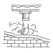 Aquatic Ruin Sketch 2