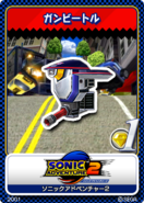 Sonic Adventure 2 karta 1