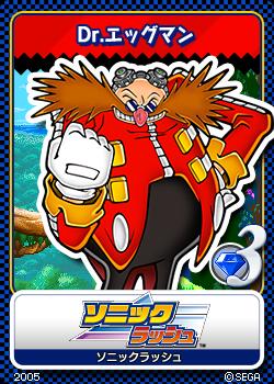 File:Sonic Rush Dr Eggman.png