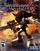 Shadow the Hedgehog (game)