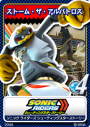 Sonic Riders Zero Gravity karta 13