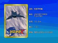 Sonicx-ep70-eye1
