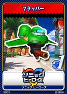 Sonic Heroes karta 4