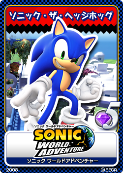 File:Sonic Unleashed 14 Sonic.png