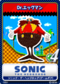 Sonic the Hedgehog (8-bit) 14 Dr. Robotnik