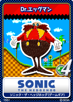 File:Sonic the Hedgehog (8-bit) 14 Dr. Robotnik.png