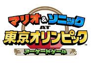 Mario Sonic Tokyo Olympics Arcade Japanese tentative logo