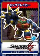 Shadow the Hedgehog karta 5