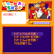 Sonic Golf 7