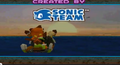 Thumbnail for version as of 19:54, February 13, 2012