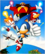 Sonic the Hedgehog The Screensaver artwork