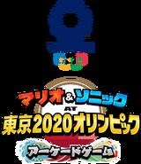 Mario&Sonic2020Arcade JP Logo