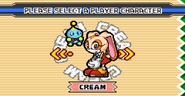 Sonic Advance 3 menu 7