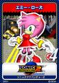 Thumbnail for version as of 20:15, September 8, 2011