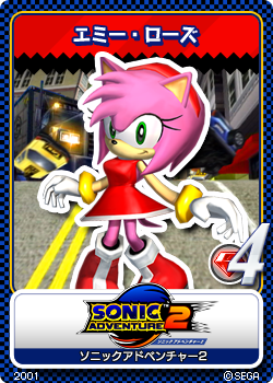 File:Sonic Adventure 2 - 10 Amy Rose.png
