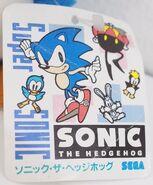 Sonic 1 UFO tag