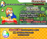 Sonic Runners ad 80