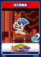 Tails Adventure karta 5