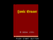 Title Screen Sonic Eraser