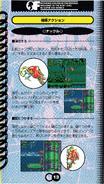 Chaotix manual japones (13)