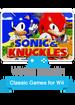 S&K Wii US