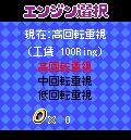 Sonic-racing-shift-up-06