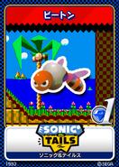 Sonic Chaos karta 2