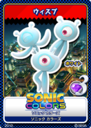 Sonic Colors karta 6