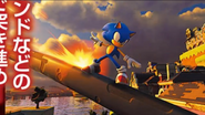 Sonic Forces promo 4