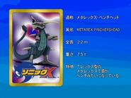 Sonic X karta 122