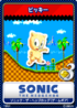Sonic the Hedgehog (8-bit) 08 Picky