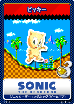File:Sonic the Hedgehog (8-bit) 08 Picky.png