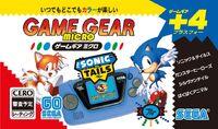 Game Gear Micro Blue JP