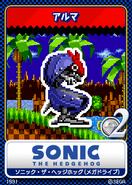 Sonic 1991 karta 9