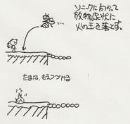 Sonic 2 Badnik koncept 41