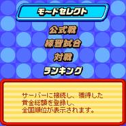 Sonic Reversi Hyper 5