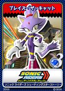 Sonic Riders Zero Gravity 10 Blaze the Cat