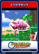 Sonic Rush Adventure karta 4